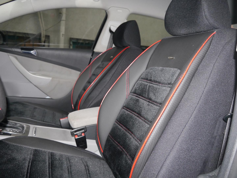 sitzbez ge schonbez ge autositzbez ge f r bmw 5er e39 no4. Black Bedroom Furniture Sets. Home Design Ideas