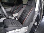 Sitzbezüge Schonbezüge Autositzbezüge für Subaru Justy II No4