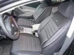 Sitzbezüge Schonbezüge Autositzbezüge für Toyota Avensis Kombi No3